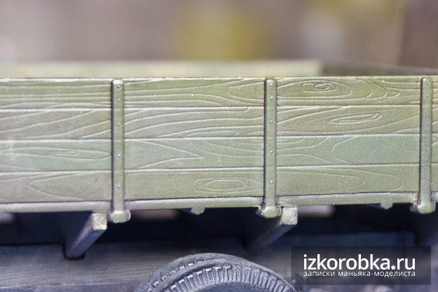 Сборная модель Газ-ММ. Фильтр на досках кузова