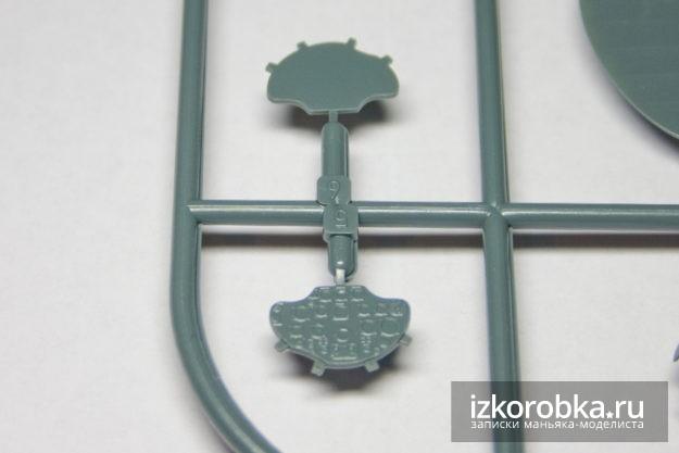 И-16 тип 17 варианты детали приборной панели