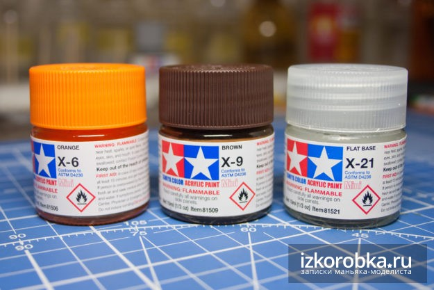 Space Shuttle Hasegawa краски для топливного бака