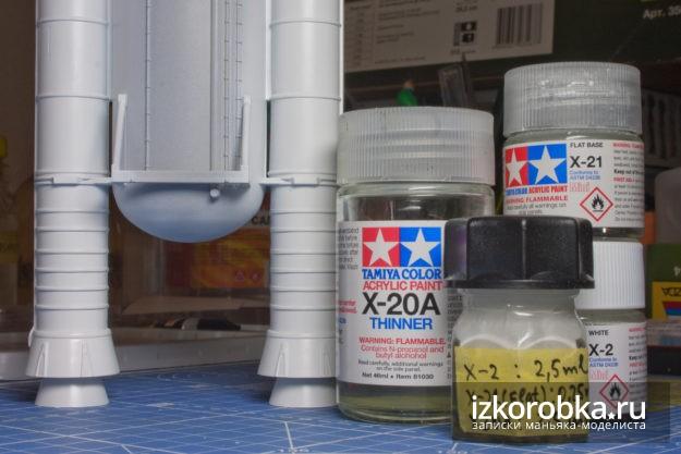 Tamiya X-2 White и X-21 Flat Base в пропорции 9:1
