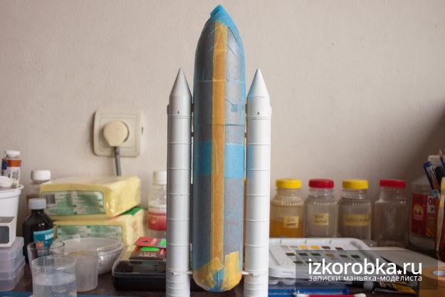 Space shuttle Hasegawa маскируем бак