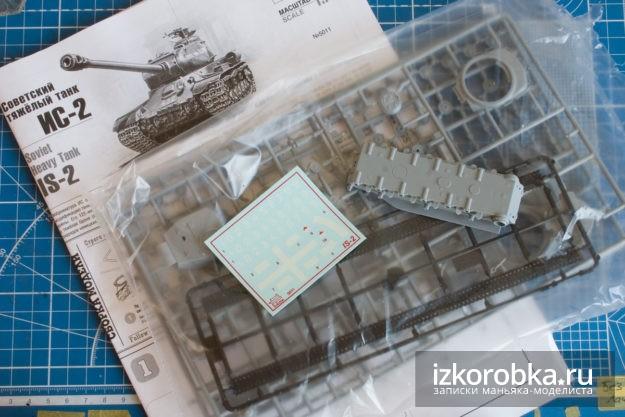 Литники сборной модели танка ИС-2 в масшабе 1/72 от Звезды