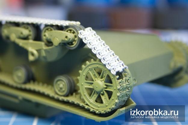Модель танка Т-26. Примерка траков