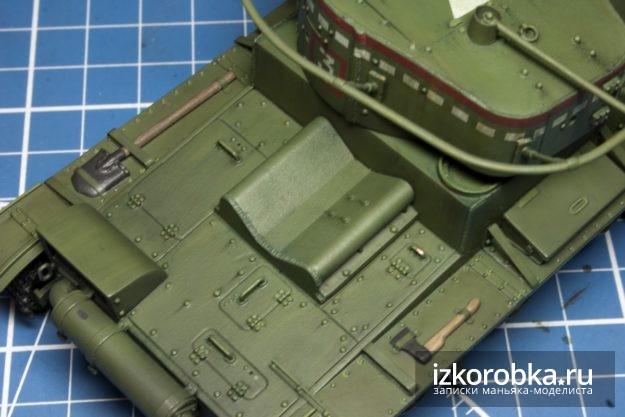 Модель танка Т-26. Масляные точки