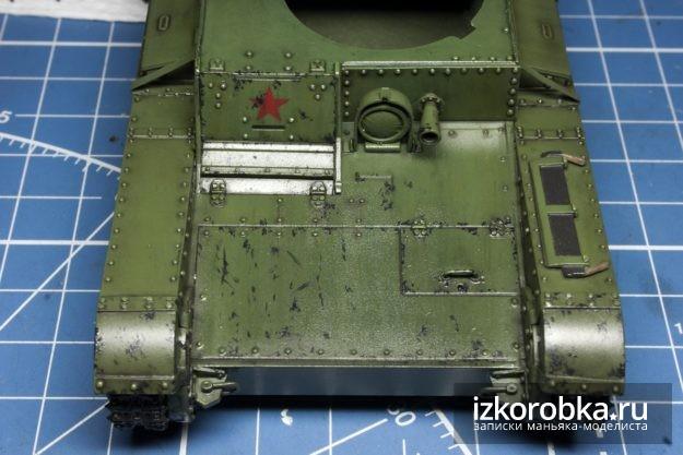 Модель танка Т-26. Сколы