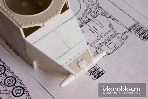 Добавляем сварные листы и ступеньку на деталь облицовки носовой части корпуса
