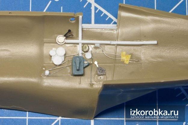 и-16 тип-17 кабина доработки интерьера