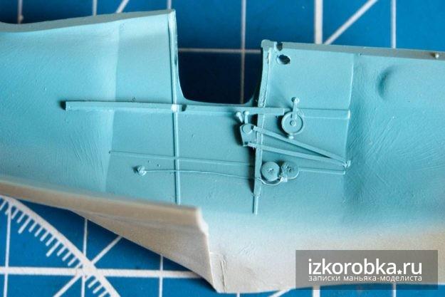 и-16 тип-17 кабина базовый цвет