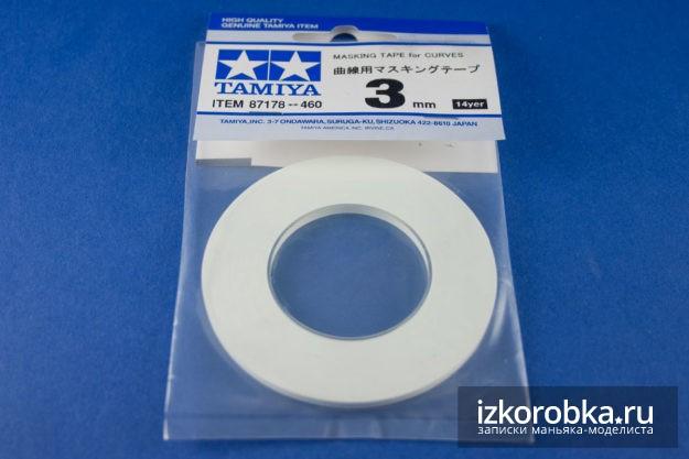 Tamiya Masking tape for curves