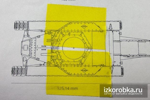 Выкройка для бензобака танка Т-18 МС-1