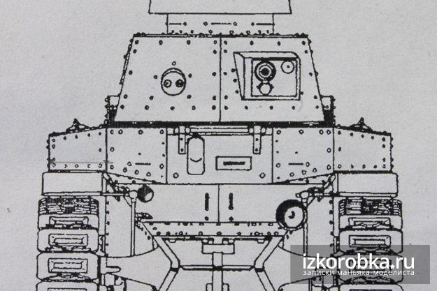 Чертеж передних броне-листов и верхней створки люка танка Т-18