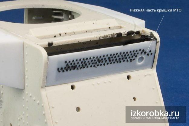 Модель танка Т-18 МС-1 изготовление решетки МТО