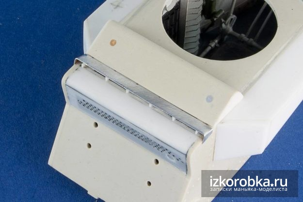 Решетка МТО и вентиляционные отверстия модели танка Т-18 МС-1