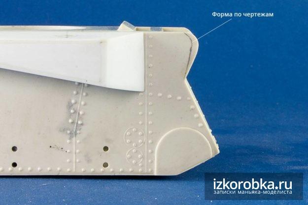 Модель танка Т-18 МС-1 исправление геометрии задней части корпуса