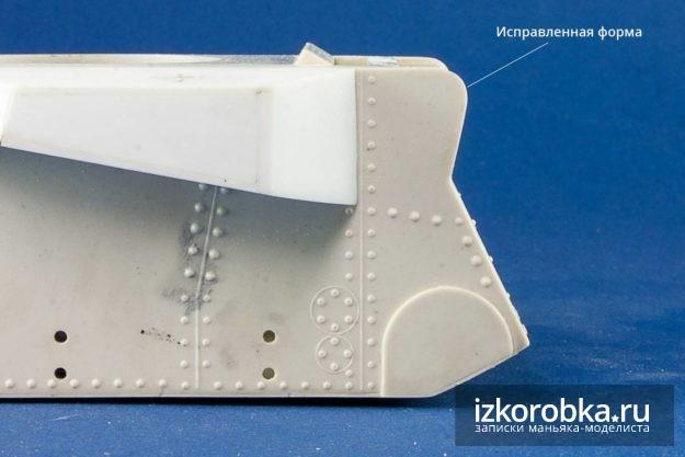 Исправленная геометрия задней части корпуса танка Т-18 МС-1