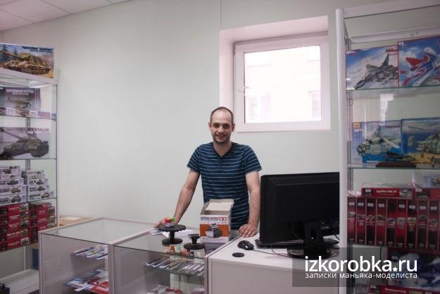 Вячеслав Скворцов магазин масштабных моделей