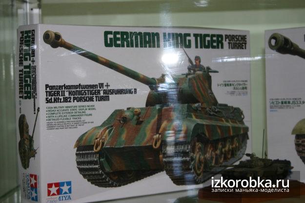 Тигр с башней Порше, Tamiya, 1:35
