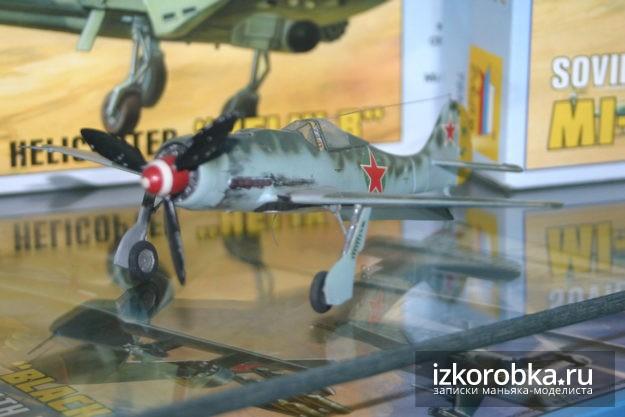 Модель самолета Focke-Wulf, 1:72