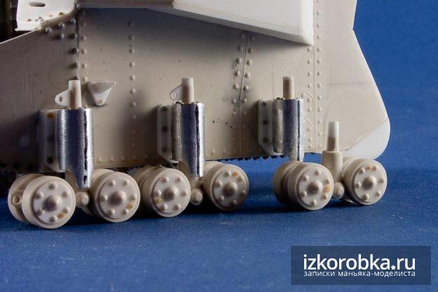 Танк Т-18 МС-1 Установка амортизаторов и опорных катков