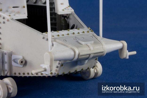 Танк Т-18 МС-1. Балки крепления гудка, фары и передних брызговиков
