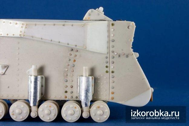 Танк Т-18 МС-1 Задняя часть корпуса в сборе