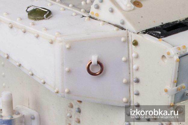 Бензобак танка Т-18