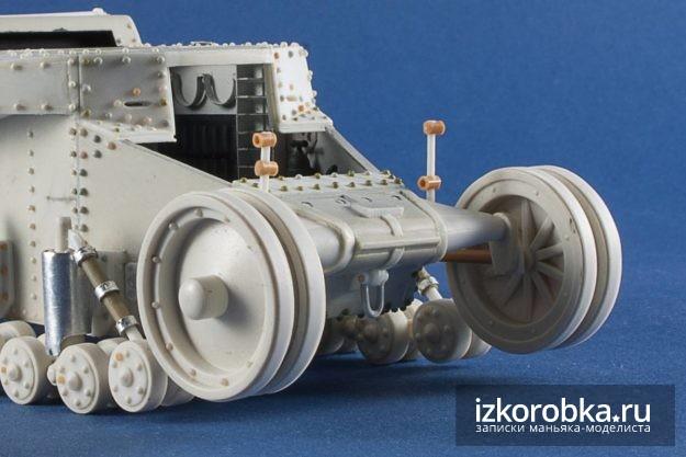 Балки размещения приборов танка Т-18