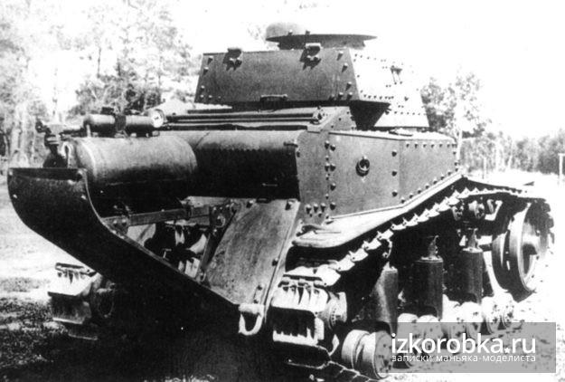 Историческая фотография танка Т-18 МС-1