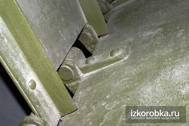 Петля крепления плиты моторного отсека танка Т-18 МС-1. Музей Верхняя Пышма