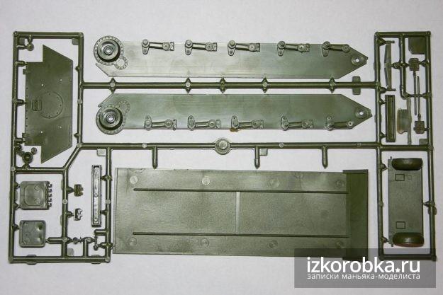 СУ-100 Звезда 1/35. Литник с нижней частью корпуса