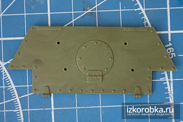 Деталь задней броне-плиты СУ-100 Звезда