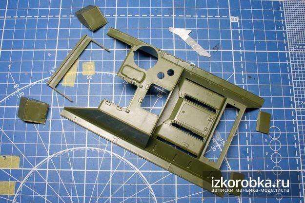 СУ-100. Передние и задние грязевые щитки - на замену