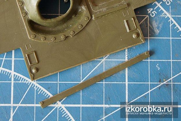 СУ-100. Корректируем высоту переднего бронелиста