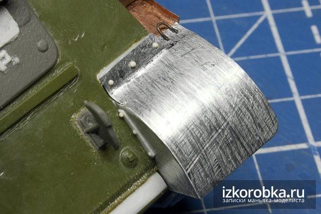 СУ-100. Передние грязевые щитки