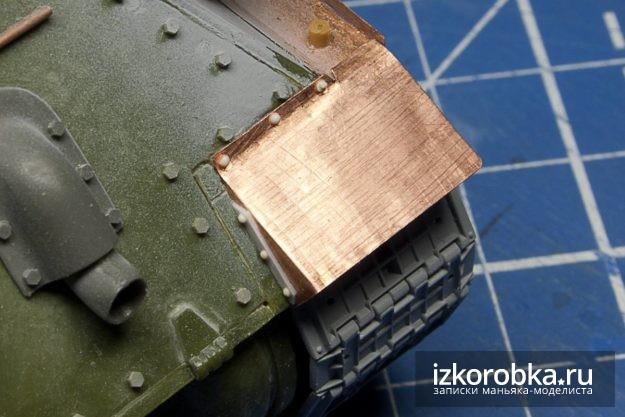 СУ-100. Задние грязевые щитки