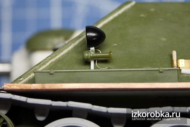 СУ-100. Фара, гудок и проводка