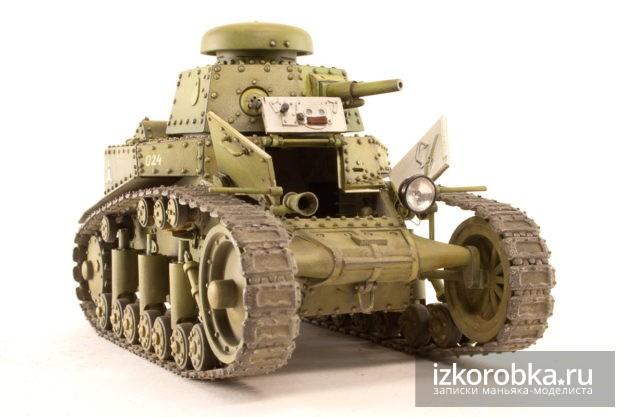 Сборная Модель танка Т-18 МС-1. Масштаб 1/35. Восточный экспресс