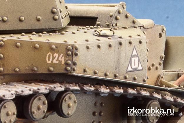 Декали на Т-18