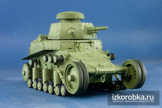 Цветовая модуляция Т-18 МС-1