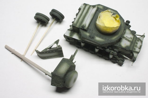 Модель танка Т-18 МС-1. Техника прешейдинга. Т-18 МС-1