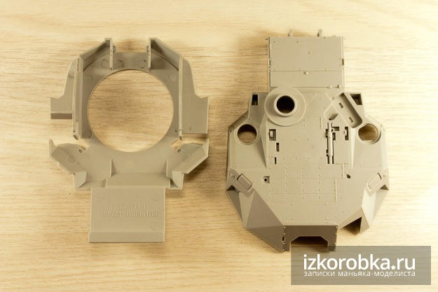 "Башня Т-14 ""Армата"", ARK models 1:35"