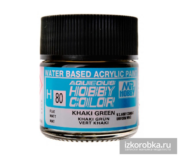 Краски Gunze sangyo Mr.hobby AQUEOUS HOBBY COLOR