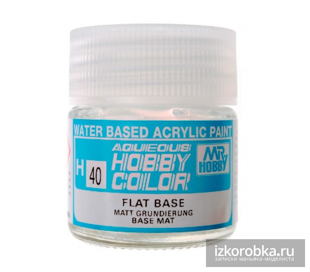 Flat base Gunze sangyo Mr. hobby AQUEOUS HOBBY COLOR