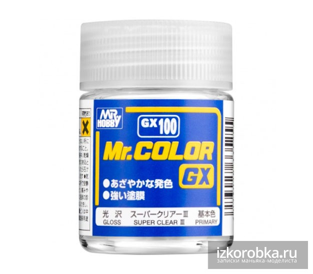 Лак Gunze sangyo Mr.hobby Mr. Color GX 100
