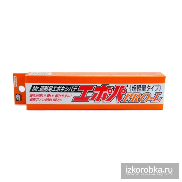 Шпаклевка Gunze sangyo Mr. hobby Mr. EPOXY PUTTY SUPER LIGHTWEIGHT TYPE