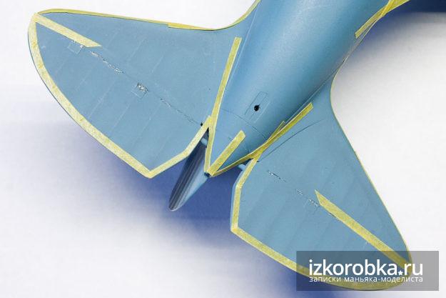 Маска на нижней части модели самолета И-16