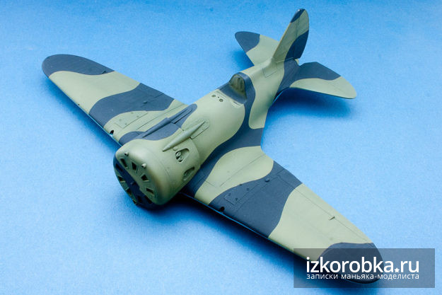 Камуфляж АМТ-4 АМТ-6 на модели самолета И-16