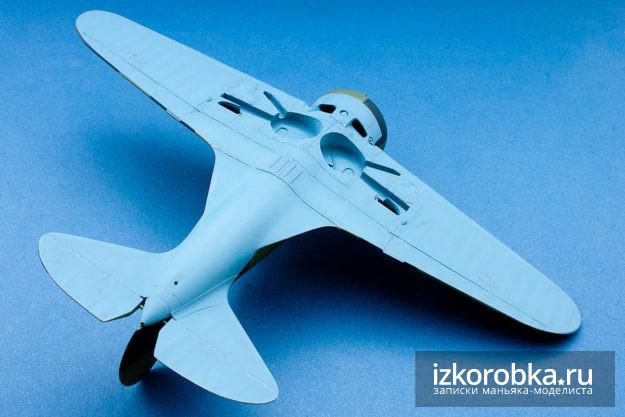 Окраска нижней части модели самолета И-16 в АМТ-4