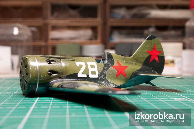 Модель И-16 тип 17. Глянцевый лак и декали