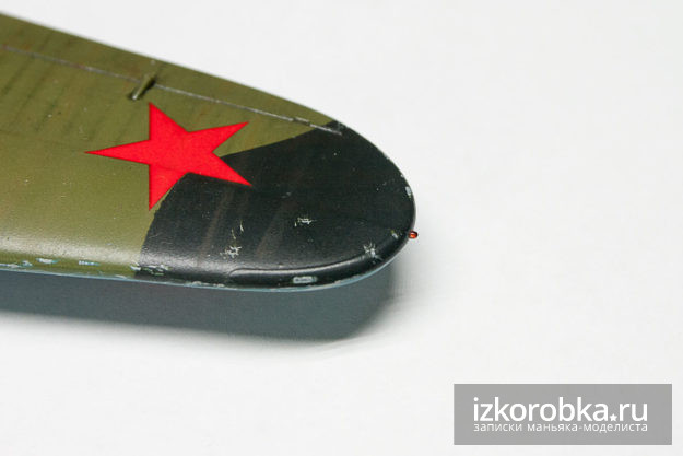 БАНО на модели И-16 тип 17